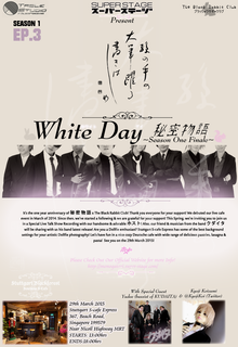 http://monogatari.super-stage.com/guide/whiteday2015